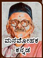 Your Oneindia Kannada Badge