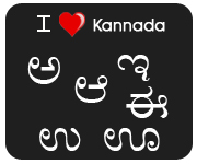 Your Oneindia Kannada Badge
