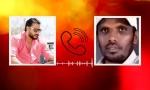 Challenging Star Darshan Audio Viral