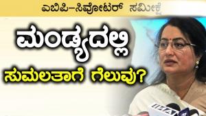 Latest Kannada News | Kannada News Headlines | Breaking