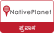 Kannada NativePlanet
