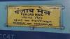 ಭಾರತದ ಅತ್ಯಂತ ಪುರಾತನ ಎಕ್ಸ್ ಪ್ರೆಸ್ ಟ್ರೈನಿನ ಬರ್ಥ್ ಡೇ ಸಂಭ್ರಮ