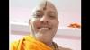 ಮಂಚಕ್ಕೆ ಕರೆದ ಯಾದಗಿರಿ ಸ್ವಾಮೀಜಿ; ಚಾಟ್, ವಿಡಿಯೋ, ಆಡಿಯೋ ಔಟ್