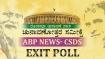 ABP News- CSDS exit poll : ಎನ್ ಡಿಎ ಅಶ್ವಮೇಧಕ್ಕೆ ಅಡ್ಡಿ, ಏನದು ಕೊರತೆ?