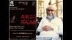ಕುವೆಂಪು ವಿರಚಿತ 'ದಶಾನನ ಸ್ವಪ್ನಸಿದ್ಧಿ' ನಾಟಕ ಪ್ರದರ್ಶನ