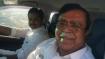 ಕೆ.ಎನ್.ರಾಜಣ್ಣಗೆ  ಶಾಕ್, ತುಮಕೂರು ಡಿಸಿಸಿ ಬ್ಯಾಂಕ್ ಸೂಪರ್ ಸೀಡ್