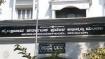 ಕಲ್ಯಾಣ ಕರ್ನಾಟಕದ ಜನರಿಗೆ ಶುಭ ಸುದ್ದಿ ಕೊಟ್ಟ ಸರ್ಕಾರ