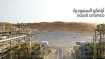 Saudi Aramco ತೈಲ ಕಂಪೆನಿ: ಅರಬ್ಬರ ದೇಶದ ಕುಬೇರನ ಸಂಪತ್ತು