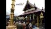 ಶಬರಿಮಲೆ ಮೇಲ್ಮನವಿ ಅರ್ಜಿ: ಸುಪ್ರೀಂ ಕೋರ್ಟ್ ನಿಂದ ನಾಳೆ ತೀರ್ಪು