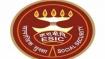 ರಾಜ್ಯ ನೌಕರರ ವಿಮಾ ನಿಗಮ ಟ್ಯೂಟರ್ ಹುದ್ದೆಗಳಿವೆ