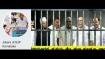 'ಜೋಕರ್ಸ್ ಆಫ್ ಬಿಜೆಪಿ' ವಿರುದ್ಧ ದೂರು ನೀಡಿದ ಬಿಜೆಪಿ