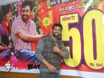 Bahaddur 50 Days