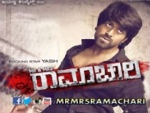 Mr & Mrs Ramachari - Title Song