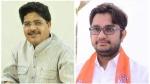 ಚಿಂಚೋಳಿ ಉಪ ಚುನಾವಣೆ : ಡಾ.ಅವಿನಾಶ್ ಜಾಧವ್ ಮುನ್ನಡೆ