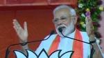 'ನಮ್ಮ ಗೆಲುವು ಪಶ್ಚಿಮ ಬಂಗಾಲದ ತನಕ ಕೇಳಿಸುವಂತೆ ಜೋರಾಗಿ ಕೂಗಿ'