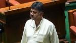 ನಾನು ಹೆಚ್ಚು ಓದಿದವನಲ್ಲ, 48 ವರ್ಷಕ್ಕೆ ಪದವಿ ಪಡೆದವನು: ಡಿಕೆ ಶಿವಕುಮಾರ್