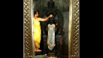 ಗ್ರಹಣದ ನಂತರ ಹೊರನಾಡಿನ ದೇವಿಗೆ ಶುದ್ಧೋದಕ ಅಭಿಷೇಕ