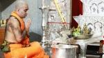 ಕಾಶೀ ಮಠಾಧೀಶರ ಚಾತುರ್ಮಾಸ ವ್ರತ ಉಡುಪಿಯಲ್ಲಿ ಆರಂಭ