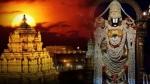 ತಿರುಪತಿ ತಿಮ್ಮಪ್ಪ ದೇವಾಲಯದ ವಿಐಪಿ ದರ್ಶನ ರದ್ದು: ಹೊಸ ರೂಲ್ಸ್
