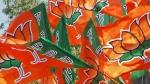 ಪರಿಚ್ಛೇದ 370 ಕುರಿತು ಬಿಜೆಪಿಯಿಂದ ರಾಷ್ಟ್ರಾದ್ಯಂತ ಜಾಗೃತಿ ಅಭಿಯಾನ