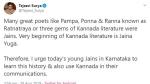 ಹಿಂದಿ ಬ್ಯಾನರ್ ವಿವಾದ, #ReleaseKannadaActivists ಟ್ರೆಂಡಿಂಗ್