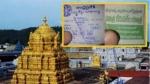 ತಿರುಮಲ ಬಸ್ ಟಿಕೆಟ್ ನಲ್ಲಿ ಕ್ರೈಸ್ತ ಮತ ಪ್ರಚಾರ, ಬಿಜೆಪಿ ಆಕ್ರೋಶ