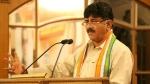 ಬುಧವಾರ ಹೈಕೋರ್ಟ್ನಿಂದ ಡಿ. ಕೆ. ಶಿವಕುಮಾರ್ ಜಾಮೀನು ಅರ್ಜಿ ತೀರ್ಪು