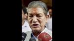 ಉತ್ತರಾಖಂಡ್ ಮಾಜಿ ಸಿಎಂ ಹರೀಶ್ ರಾವತ್ ವಿರುದ್ಧ ಸಿಬಿಐ ಪ್ರಕರಣ