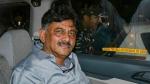 ಡಿಕೆ ಶಿವಕುಮಾರ್ ಜಾಮೀನು ಆದೇಶ ಅ.19ಕ್ಕೆ ಕಾಯ್ದಿರಿಸಿದ ಹೈಕೋರ್ಟ್