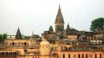 ಅಯೋಧ್ಯೆ ತೀರ್ಪಿನ ನಂತರ ರಾಮಮಂದಿರ ನಿರ್ಮಾಣಕ್ಕೆ ಮೊದಲ ಹೆಜ್ಜೆ