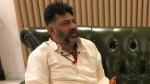 ಮಾಜಿ ಸಚಿವ ಡಿ. ಕೆ. ಶಿವಕುಮಾರ್ ಆಸ್ಪತ್ರೆಗೆ ದಾಖಲು
