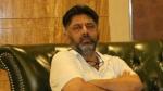 'ಕಾಪಿ ಪೇಸ್ಟ್ ಮಾಡಬೇಡಿ': ಡಿಕೆಶಿ ಪ್ರಕರಣದಲ್ಲಿ ಇ.ಡಿಗೆ ಸುಪ್ರೀಂಕೋರ್ಟ್ ತರಾಟೆ