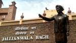ಜಲಿಯನ್ ವಾಲಾ ಬಾಗ್ ಸ್ಮಾರಕ ಟ್ರಸ್ಟಿಯಿಂದ ಕಾಂಗ್ರೆಸ್ ಅಧ್ಯಕ್ಷರಿಗೆ ಗೇಟ್ ಪಾಸ್