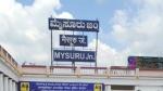 ಬೆಂಗಳೂರು-ಮೈಸೂರು ರೈಲ್ವೆ ಪ್ರಯಾಣಿಕರಿಗೆ ಶುಭ ಸುದ್ದಿ