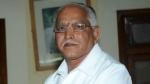 ಎಐಐಎಸ್ಎಸ್ ಸಮಾವೇಶದಲ್ಲಿ ಮುಖ್ಯಮಂತ್ರಿ ಯಡಿಯೂರಪ್ಪ ಭಾಗಿ