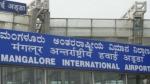 ಮಂಗಳೂರು: ಇನ್ನೂ ಮೂರು ಬಾಂಬ್ ಇಟ್ಟಿರುವುದಾಗಿ ಬೆದರಿಕೆ
