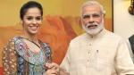 Breaking: ಬಿಜೆಪಿಗೆ ಬ್ಯಾಡ್ಮಿಂಟನ್ ತಾರೆ ಸೈನಾ ನೆಹ್ವಾಲ್ ಸೇರ್ಪಡೆ