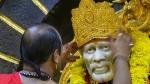ಇಂದಿನಿಂದ ಶಿರಡಿ ಬಂದ್; ಸಾಯಿಬಾಬಾ ದರ್ಶನಕ್ಕಿಲ್ಲ ವಿಘ್ನ