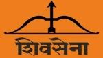 ಪಾಕಿಸ್ತಾನ, ಬಾಂಗ್ಲಾ ಮುಸ್ಲಿಮರನ್ನು ಹೊರಹಾಕಬೇಕು: ಶಿವಸೇನಾ ಹೇಳಿಕೆ