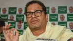ಬಿಹಾರ ಸಿಎಂ ನಿತೀಶ್ ಕುಮಾರ್ ಗಾಂಧೀವಾದಿಯೋ.. ಗೋಡ್ಸೆವಾದಿಯೋ..?