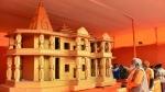 6 ತಿಂಗಳಿನಲ್ಲಿ ರಾಮ ಮಂದಿರ ನಿರ್ಮಾಣ ಕಾರ್ಯ ಆರಂಭ