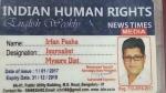 ಮೈಸೂರಿನಲ್ಲಿ ನಕಲಿ ಪತ್ರಕರ್ತನ ವಿರುದ್ಧ ಎಫ್ಐಆರ್