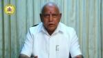 ಮದ್ಯಪ್ರಿಯರಿಗೆ ಬ್ರೇಕಿಂಗ್ ನ್ಯೂಸ್ ಕೊಟ್ಟ ಯಡಿಯೂರಪ್ಪ