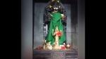 ಕೊರೊನಾ: ನಾಡಿನ ಶಕ್ತಿ ಕ್ಷೇತ್ರ ಯಕ್ಷಿ ಚೌಡೇಶ್ವರಿ ಸನ್ನಿಧಾನದಲ್ಲಿ ಬಂದ ಸೂಚನೆ