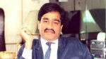 Breaking: ಭೂಗತ ಪಾತಕಿ ದಾವೂದ್ ಇಬ್ರಾಹಿಂಗೆ ಕೊರೊನಾ ಸೋಂಕು
