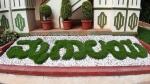 ಜೂನ್ 8ಕ್ಕೆ ತೆರೆಯಲು ಸಜ್ಜಾಗುತ್ತಿದೆ ಮೈಸೂರು ಮೃಗಾಲಯ