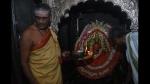 ಆಷಾಢ ಮಾಸದ 3ನೇ ಶುಕ್ರವಾರ: ಚಾಮುಂಡೇಶ್ವರಿಗೆ ವಿಶೇಷ ಪೂಜೆ