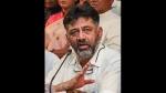 ಜನರು ಬೆಂಗಳೂರು ಬಿಟ್ಟು ಹೊರಟಿದ್ದೇಕೆ; ಸೀಕ್ರೆಟ್ ಬಿಚ್ಚಿಟ್ಟ ಡಿಕೆಶಿ!