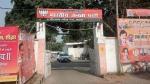 ಬಿಹಾರ ಬಿಜೆಪಿ ಕಚೇರಿಯಲ್ಲಿ 75 ಮುಖಂಡರಿಗೆ ಕೊರೊನಾ ಸೋಂಕು