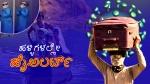 ಕೊವಿಡ್-19 ಟೆಸ್ಟ್ ಮುಗಿಸಿದ್ರಾ ಮುಂದೇನು ಗತಿ; ಹೀಗಿದೆ ವಾಸ್ತವ ಸ್ಥಿತಿ!